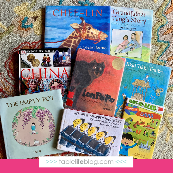 My First Amazing Journey Around the World China reading suggestions