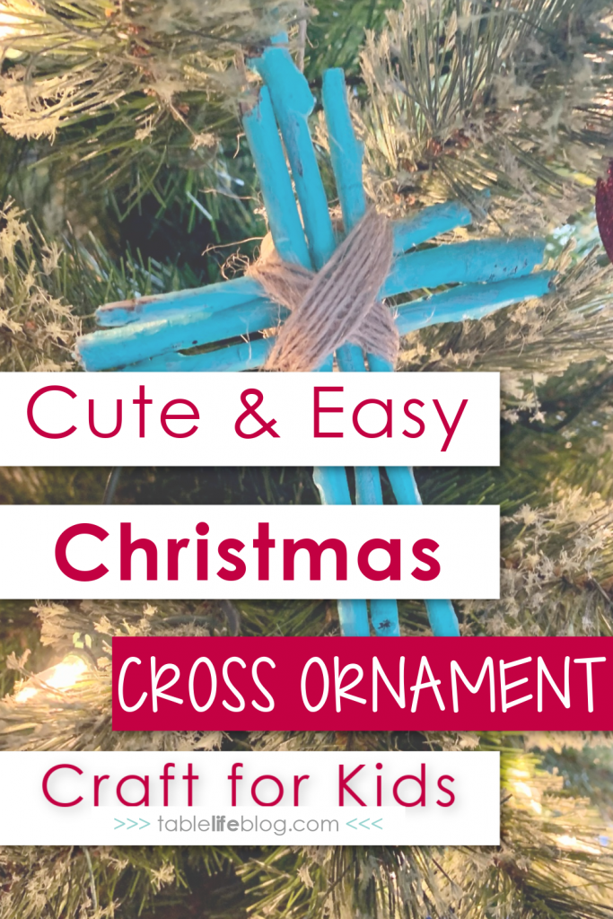 Need a quick and easy Christmas craft to enjoy with your kids? We've got a super cute cross ornament tutorial you're going to love!
